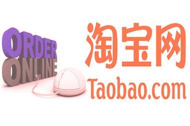 Có nên order hàng từ taobao?