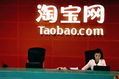 Taobao là gì ? Giới thiệu về website Taobao.com thuộc tập đoàn Alibaba