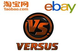Taobao đế chế hùng mạnh đánh bật Ebay khỏi Trung Quốc