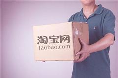 Thay đổi địa chỉ nhận hàng tại Trung Quốc trên Taobao.com và Tmall.com