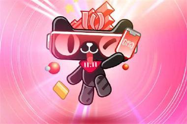 Cách tìm sản phẩm sale mạnh ngày kỷ niệm 10 năm giảm giá độc thân 11/11 tại Trung Quốc