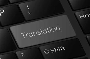 Sử dụng Baidu và Google dịch để tìm kiếm sản phẩm bán tại Trung Quốc