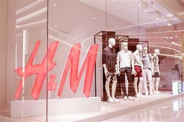 H&M trong tâm bão 11/11/2018 tại Trung Quốc