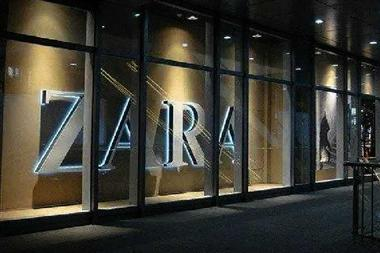 Sale khủng của Zara tại gian hàng chính hãng trên Tmall ngày 11/11/2018