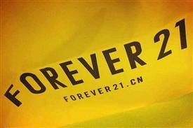 Forever 21 mùa ngày giảm giá độc thân 11/11 trên Tmall Trung Quốc