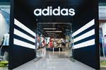 Adidas tưng bừng giảm giá trong ngày độc thân 11/11/2018 Trung Quốc