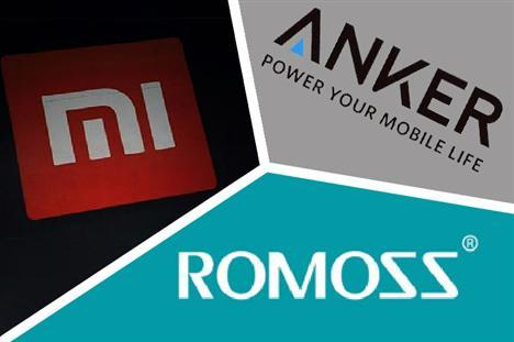Anker Xiaomi Romoss chiến đấu giá sạc dự phòng tại giảm giá độc thân 11/11/2018