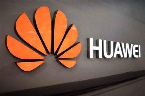 Huawei tại giảm giá độc thân 11/11/2019 trên Tmall có gì hot