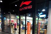 Đã rẻ lại giảm giá Li-Ning phá giá giày thể thao ngày 11/11/2019 trên Tmall