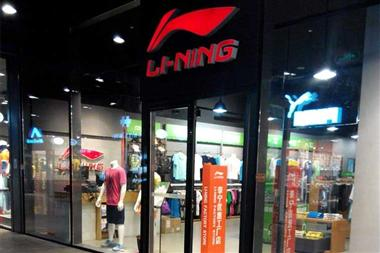 Đã rẻ lại giảm giá Li-Ning phá giá giày thể thao ngày 11/11/2018 trên Tmall
