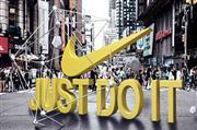 Hãng đồ thể thao Nike tại tâm bão sale 11/11/2019 trên tmall