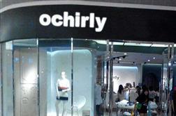 Ochirly sale kịch sàn giảm giá ngày lễ độc thân 11-11 tại Tmall