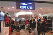 Erke tràn ngập ưu đãi giảm giá ngày 11-11-2019 tại Tmall Trung Quốc