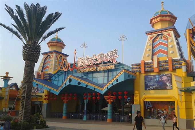 Công viên giải trí Trường Long