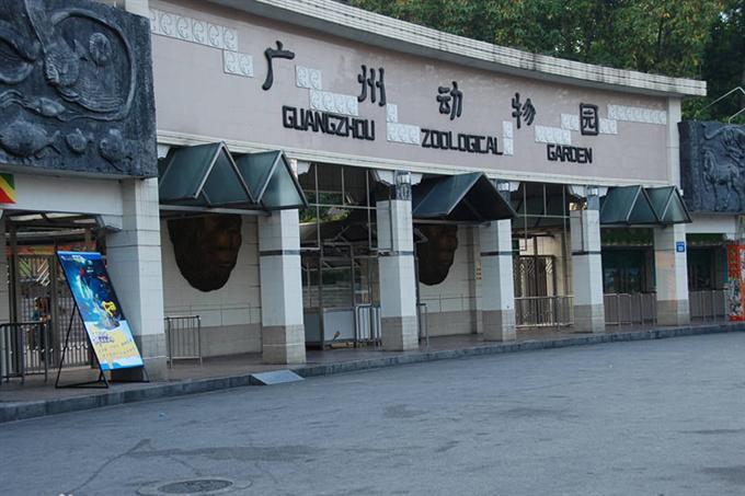Sở thú Quảng Châu