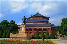 Nhà tưởng niệm quốc phụ Trung Hoa - Tôn Trung Sơn