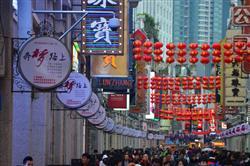 Một trong 3 phố đi bộ bắt buộc phải đi tại Quảng Châu - Shangxiajiu Lu