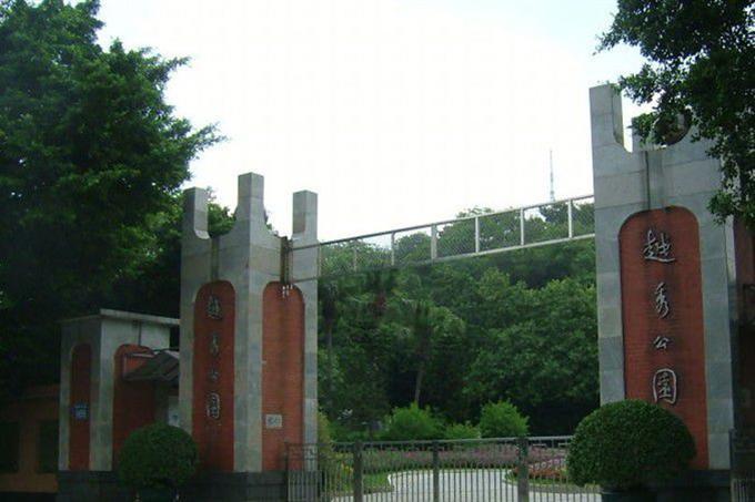 Cổng công viên Việt Tú