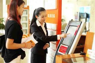 Ghép nhóm đi làm thẻ ngân hàng tại Trung Quốc