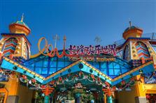Mệnh danh là Disneyland Quảng Châu - Công viên giải trí Trường Long với hàng nghìn trò chơi 3 ngày không đi hết