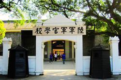 Nơi sản sinh nhân tài lịch sử cận đại Trung Quốc - Trường quân sự Hoàng Phố