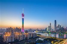 Đến thăm biểu tượng thành phố Quảng Châu - Tháp Quảng Châu