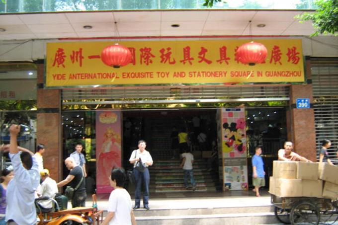 Chợ Yide Quảng Châu