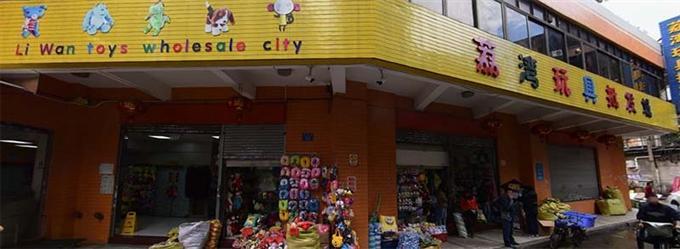 chợ bán buôn đồ chơi trẻ em liwan tại Quảng Châu