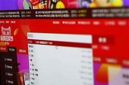 11 tháng 11 là ngày gì ? Ý nghĩa ngày 11/11 tại Trung Quốc