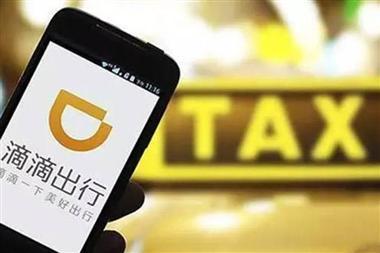 Didi Chuxing mua lại ứng dụng 99 Taxis của Brazil với giá 2 tỷ RMB