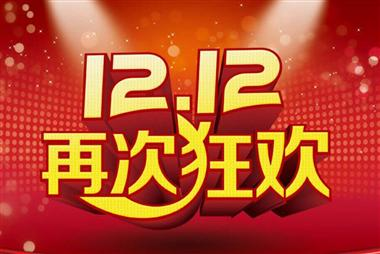 Lễ hội giảm giá 12/12 tại Trung Quốc