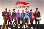 Giới thiệu hãng giày Li Ning Trung Quốc
