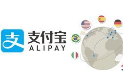 Alipay mang ý đồ gì khi tiến vào Việt Nam