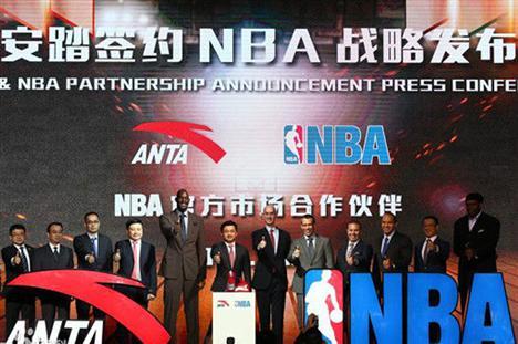 Hãng giầy thể thao mới nổi - ANTA Trung Quốc