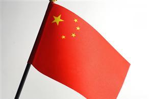 10 ông giầu nhất Trung Quốc thì 9 ông là tự thân