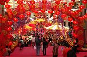Trung Quốc chính thức trải qua cái Tết 2018 bội thu