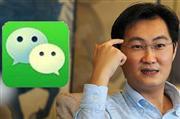 CEO Wechat không thể hiểu tại sao mọi người lại chọn Alipay khi WechatPay tốt hơn
