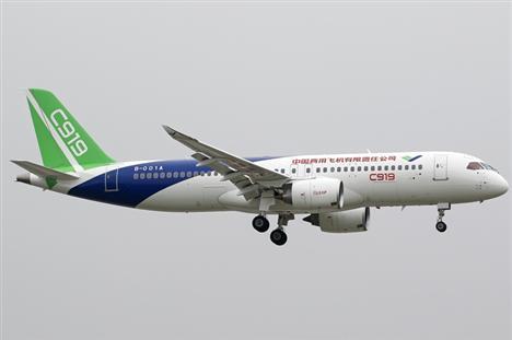 Máy bay của Trung Quốc bay thử nghiệm thành công lần hai