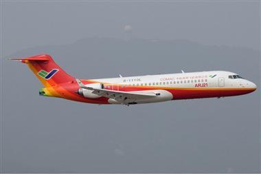 Giấc mộng bay ARJ21 của Trung Quốc đã cất cánh