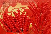 Những món ăn nổi tiếng Trung Quốc