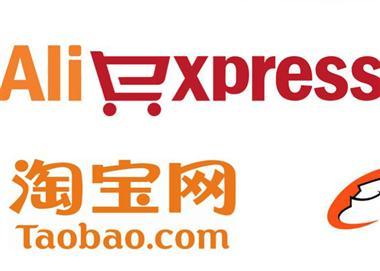 Sự đa dạng trong hàng hóa Taobao