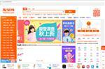 Taobao - Nơi khởi nghiệp cho các bạn sinh viên