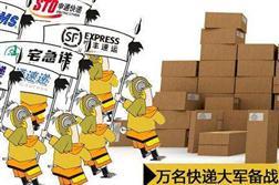 Nỗi ám ảnh kinh hoàng của nhân viên bưu vận Trung Quốc vào đợt Sale giảm giá 11/11 hàng năm