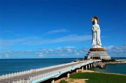 Du lịch Đảo ngọc tình yêu Hải Nam