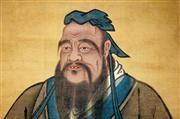 Giới thiệu về Trung Quốc (Kỳ II)