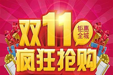 Những số liệu lịch sử của ngày hội giảm giá 11-11 Trung Quốc