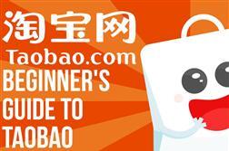 Kinh nghiệm đặt hàng online từ Trung Quốc