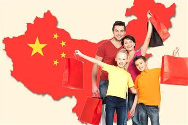 Kinh nghiệm order đặt hàng online từ Trung Quốc