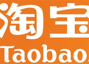 Giới thiệu về Taobao