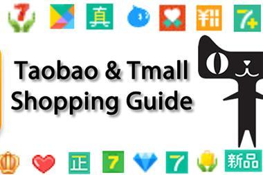 Lợi ích Taobao đem lại cho cộng đồng từ khi ra mắt công chúng